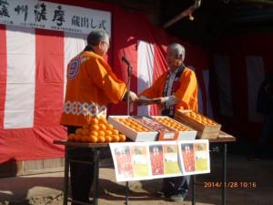 いきち串木野市で開催された出発式(1月28日)