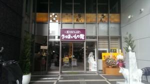 osakayakata-shoumen